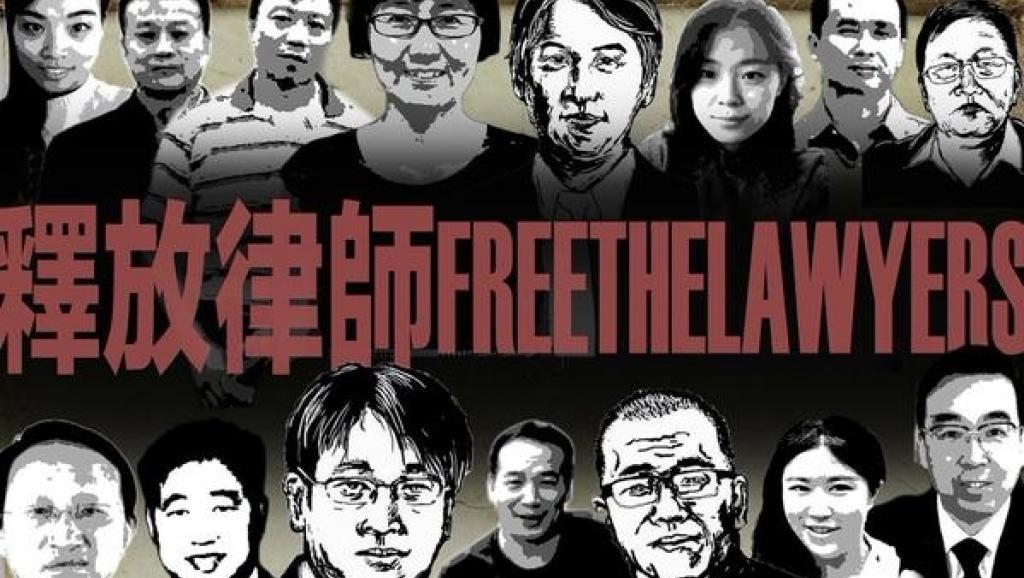 维权网: 中国人权律师团成立五周年征文启事